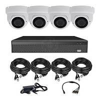 Комплект видеонаблюдения на 4 камеры CoVi Security AHD-4D 5MP PRO KIT