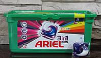 Капсулы для стирки Ariel Color 30 шт Для цветного 3-х компонентные