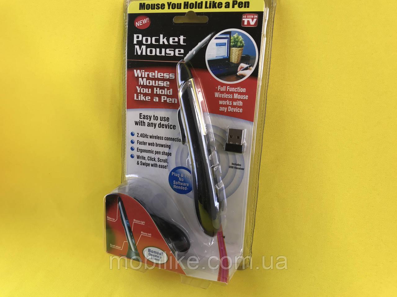 Стилус мышка Pocket Mouse