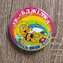 Значок Випускник групи Бджілки (Майя)