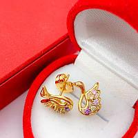 Серьги Лебедь Гвоздик Цветной Фианит (медицинское золото) (8873)