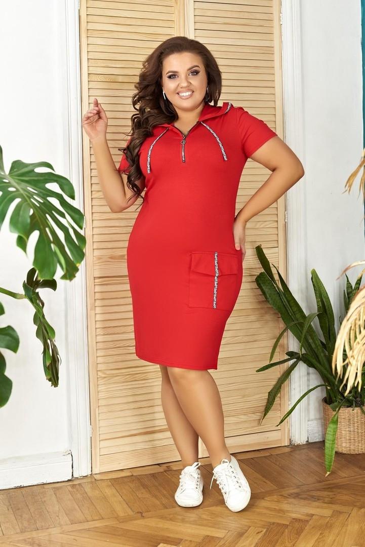 Платье БАТАЛ N179 с капюшоном  (до 56 размера)  красное/ красного цвета