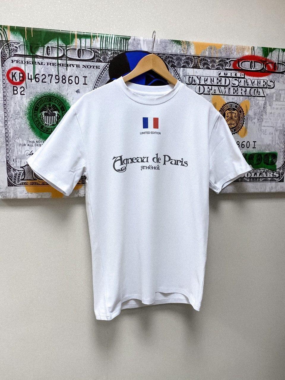 Футболка оверсайз so.Kass x Onewillian T-shirt France