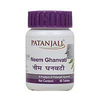 Ним Гханвати/Neem Ghanvati, Patanjali, 60 таб