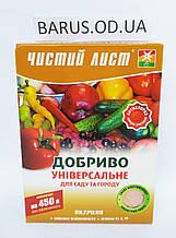 Удобрение для сада и огорода универсальное Чистый Лист 300 грамм
