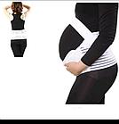 [ОПТ] Бандаж для беременных Yc support, фото 4