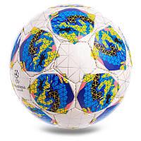 Мяч футбольный №5 PU ламин. CHAMPIONS LEAGUE FB-0645 (№5, 5 сл., сшит вручную), фото 1