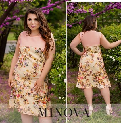 Летнее платье лен цвет желтый Размеры: 50.52.54.56.58.60., фото 2