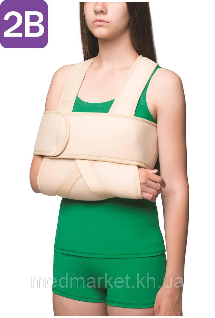 Бандаж на плечевой сустав (повязка Дезо) 2B 8012