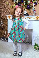Яркое красочное подростковое  платье, фото 1