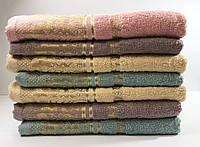 Полотенце махровое банное 70х140 см