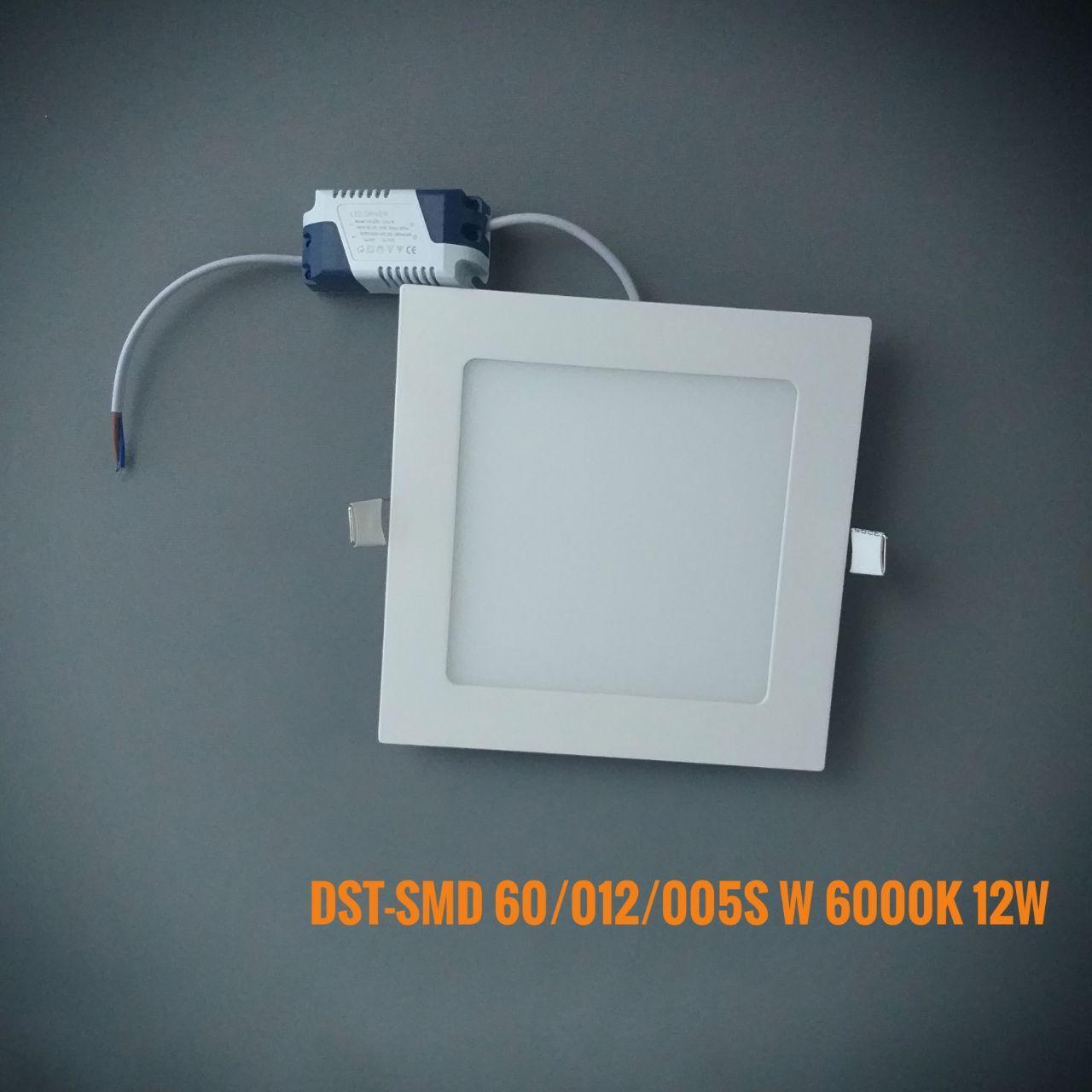 Светодиодная панель квадрат врезной DST-SMD60/012/005S W 6000K 12W