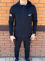 Спортивный костюм Puma 3XL
