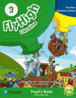 Fly High 3 UKRAINE Pupil's Book (new edition)