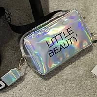 Женская голографическая сумка через плечо LITTLE BEAUTY серая белая серебряная