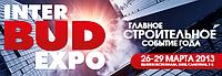 InterBudExpo - основная строительная выставка в Украине