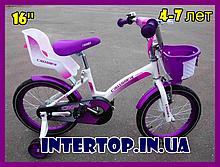 Дитячий двоколісний велосипед Crosser Kids Bike 16 дюймів дітям 4-7 років фіолетовий