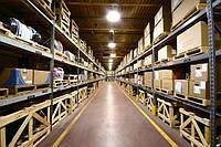 Автоматизации склада с помощью QR-кода