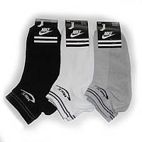 Мужские носки с надписью Nike от 8,25 грн./пара (короткие, сетка)