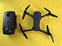 Качественный квадрокоптер D18 DRONE, фото 4