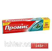 Зубная паста Промис Cavity Protection, Дабур (Защита от кариеса), 125г+20г