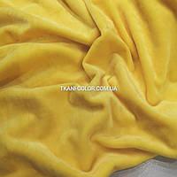 Ткань плюш велюр желтый