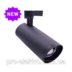 Трековый светодиодный LED светильник ZL4029204 BLACK 20W 1500Lm 4000K  Угол рассеивания 15°-55° Z-Light