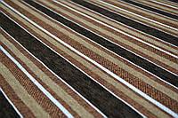 Мебельная ткань Сot. 27% Паджеро 1/49, фото 1