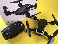 Качественный квадрокоптер 8807 DRONE