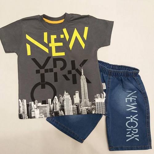 """Костюм детский """"NEW YORK"""" .Размеры 5-8 лет. Тёмно-серый. Оптом"""