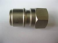 Быстросъемное соединение ARS220A 1/4 F
