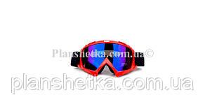 Кроссовые очки 634 motokross красные
