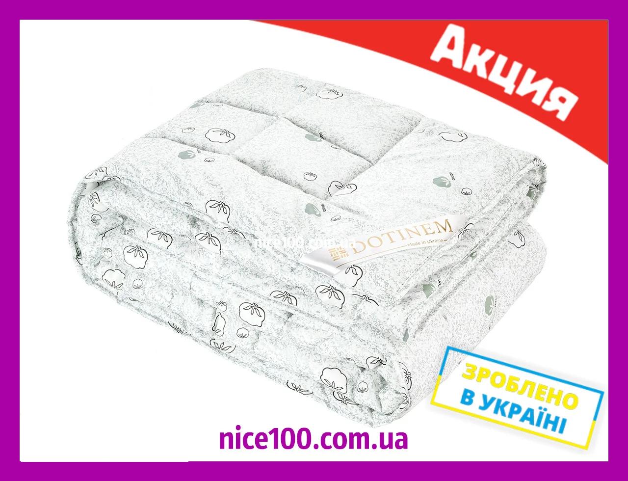 Одеяло 145х205 Зимнее MILDTON (Майлдтон) хлопок, микрофибра, полуторное, легкое