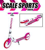 Самокат Двухколесный Scooter (С рисунком) для девочки, Розовый