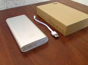 Повер банк Xiaomi 20800 mAh Power Bank Внешний Аккумулятор, фото 3