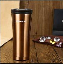 """Термокружка 500 мл """"Starbucks"""" старбакс термочашка термос чашка, фото 3"""