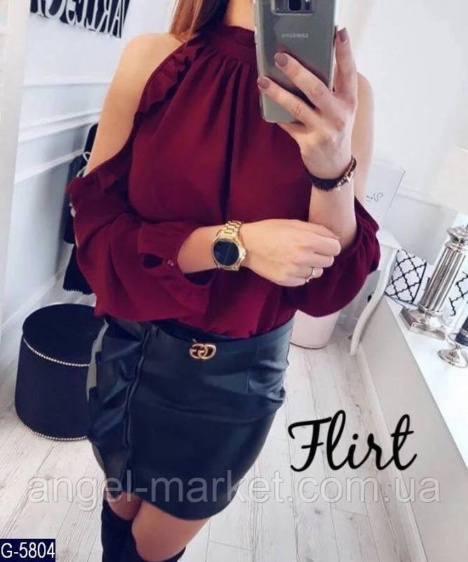 Блуза женская,блузка красивая, женская блуза.Женская блузка с открытыми плечами