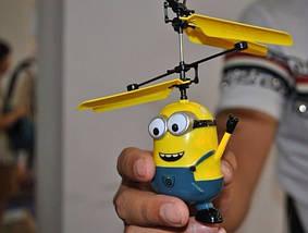 Летающая игрушка Миньон от руки вертолет-игрушка, фото 3
