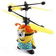 Летающая игрушка Миньон от руки вертолет-игрушка, фото 2