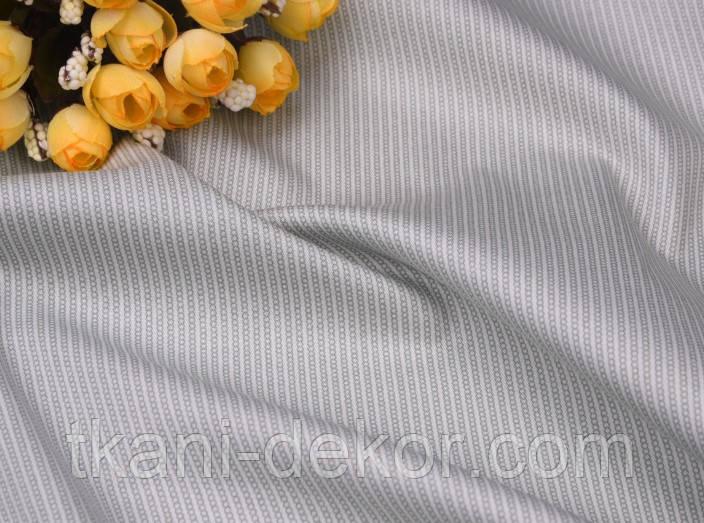 Сатин (бавовняна тканина) ланцюжок сіра дрібна