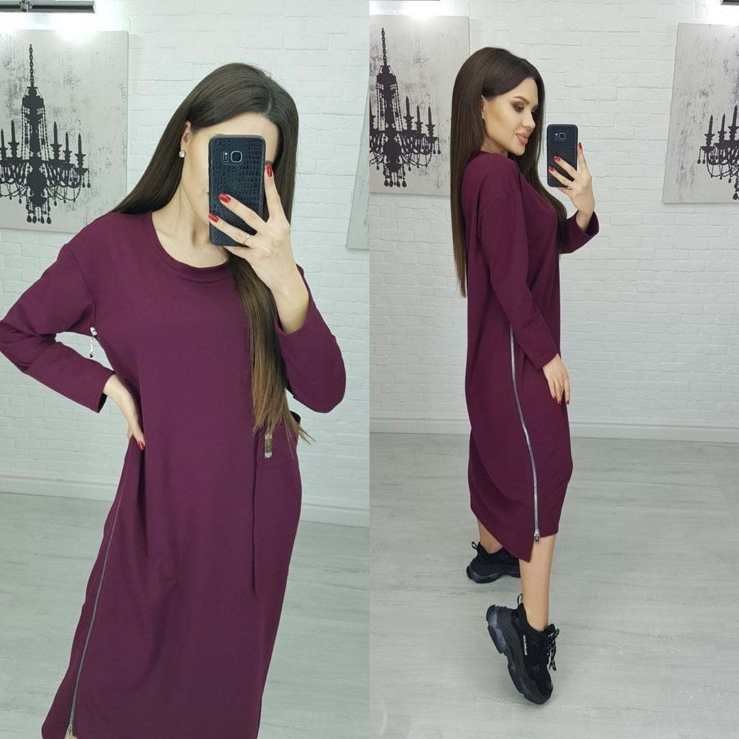 Платье макси оверсайз N174 марсала/ вишневый/ фиолетовый/ бордо