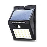 Уличный фонарь светодиодный LTL 20smd автономный с датчиком движения + Solar солнечная панель