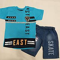 """Костюм детский """"East"""" .Размеры 5-8 лет. Голубой. Оптом"""
