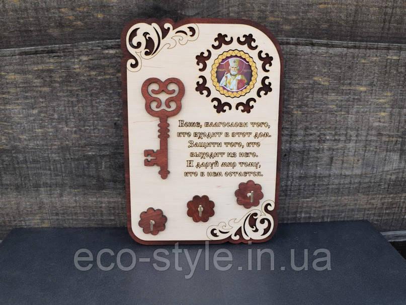 Ключница сувенирная деревянная