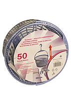 Корзинка с прищепками 50 шт