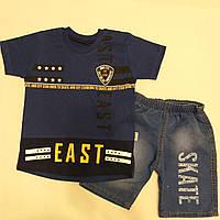 """Костюм детский """"East"""" .Размеры 5-8 лет. Тёмно-синий. Оптом"""