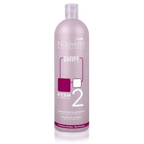 Лосьон для завивки окрашеных волос 2 Nouvelle Volumizing Modifier 1000 мл, фото 2