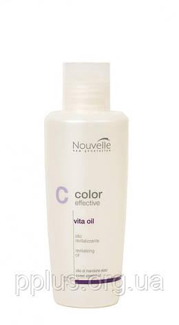 Восстанавливающее масло для волос Nouvelle Vita Oil 150 мл, фото 2