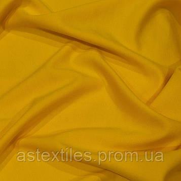 Джерсі (жовтий)