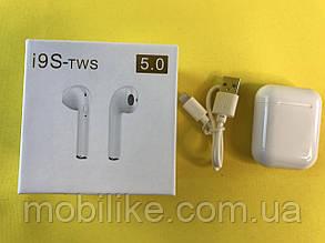 Бездротові навушники HBQ I9S-Plus TWS V5,0 з кейсом і чохлом White